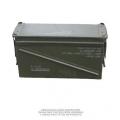 US LG 40MM terasest laskemoona kast (kasutatud)