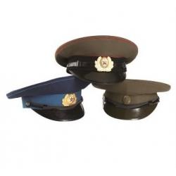 Vene vormimüts, kasutatud